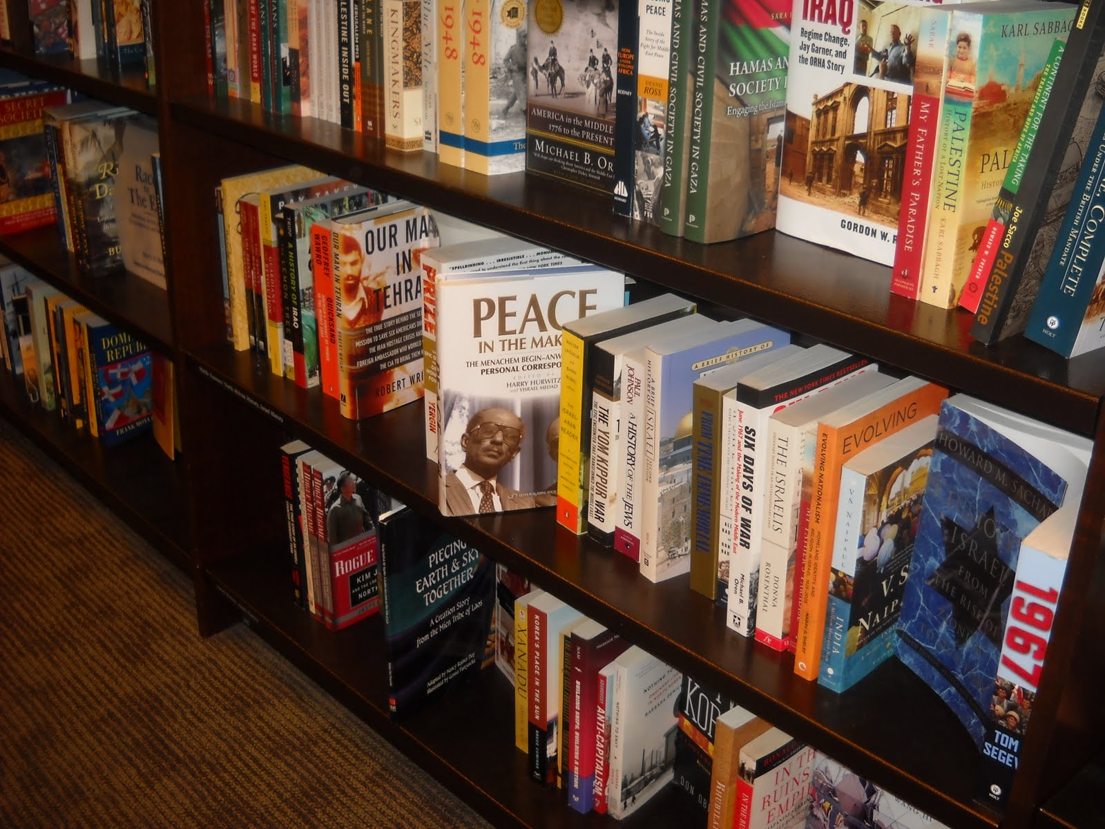 qualitative observation of a barnes noble cafe The bookstores business has been recently characterized by major consolidation trends and increasing internet sales bookstores in 1998, barnes and noble.