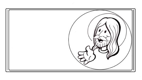 El Rincón de las Melli: Tarjeta con Jesus