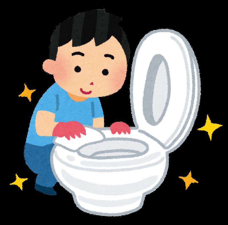 トイレ掃除をしている人の ...