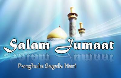 Solat Jumaat Pertama Di Dalam Islam
