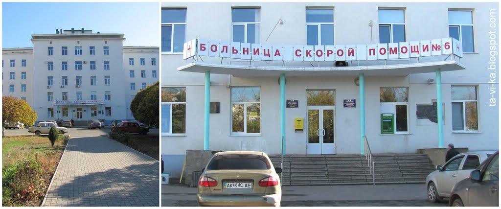 162 поликлиника москва врачи