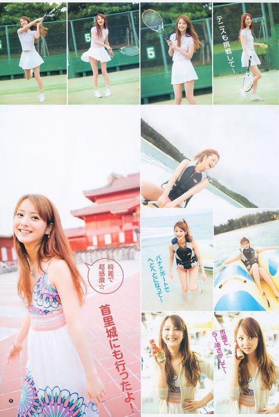 Hot Girls - Beautiful Girls: Nozomi Sasaki Lovely Pictures