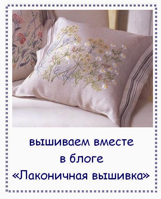 """подушка """"Ромашковая"""""""