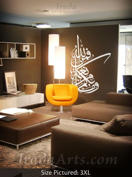 ramadan thoughts and ideas amazing islamic decor for your home