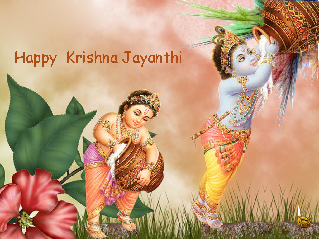 Happy Shri Krishna Jayanti Pics for free download