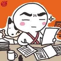 http://4.bp.blogspot.com/--XNE-l_KXAg/TiLcEF43JbI/AAAAAAAAACI/69In1fKuNMY/s1600/hardworking.jpg