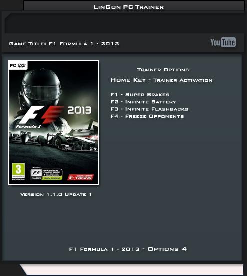 F1 v1.1.0 Update 1 Trainer +4 [LinGon]