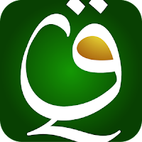 4 Aplikasi Al-Quran Android Terbaik dan Terpopuler