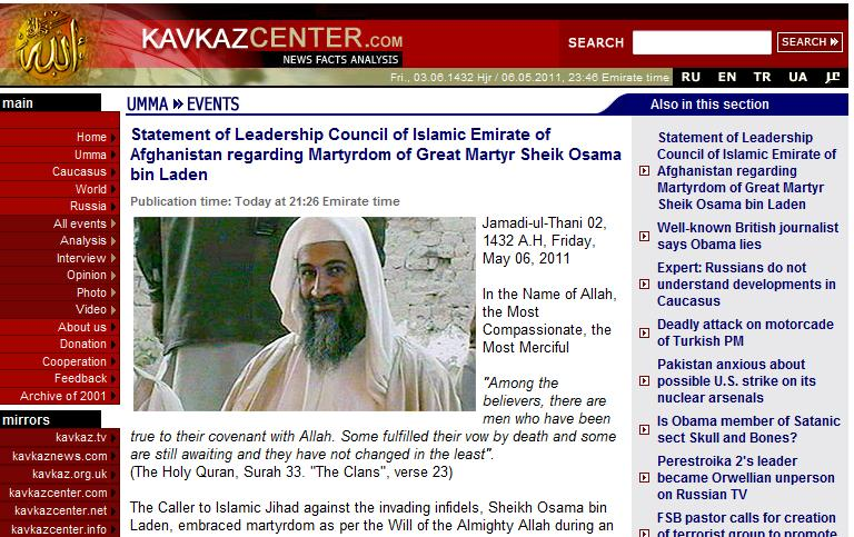 bladen muslim Osama bin laden the roots of modern day al qaeda can be traced back to the muslim brotherhood organization that began in egypt find out how osama bin laden made connections to the different leaders who helped him eventually plan and carry out the events of september 11th.