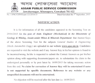 Assam PSC Assistant Engineer Answer sheet