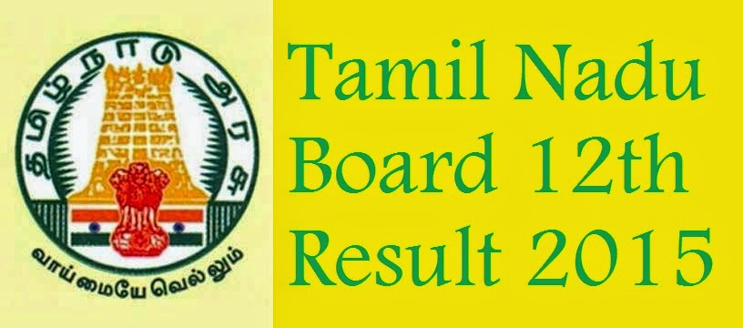 tn-12th-board-examination-results-2015