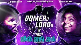 Domer-u Lord-u Official Lyric Video Jil Jung Juk Siddharth Vishal Chandrashekhar – YouTube