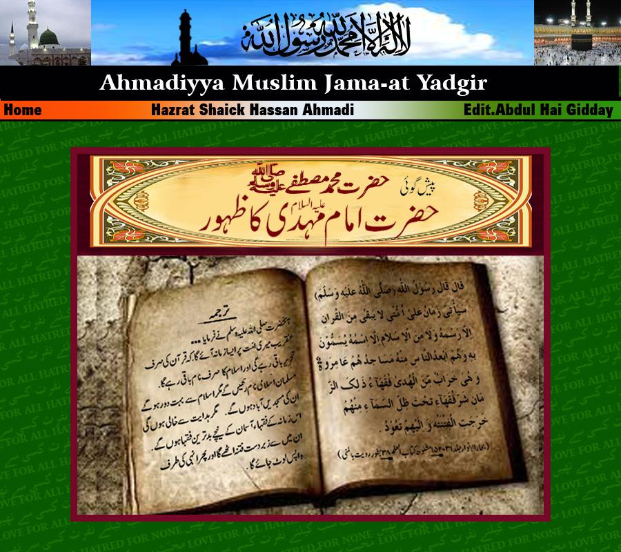 al islam.com