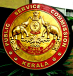 Kerala Public Service Commission Hiring Assistant Engineer