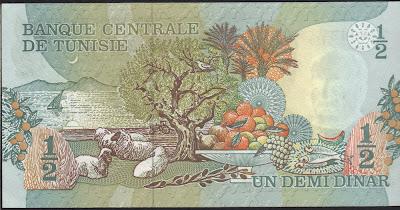 Tunisia 1/2 Dinar 1973 P# 69
