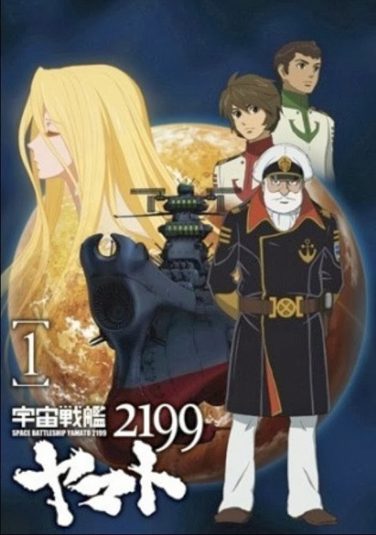 宇宙戦艦ヤマト   Space Battleship Yamato   Uchuu Senkan Yamato   Space Cruiser Yamato Star Blazers: The Quest for Iscandar   宇宙戦艦ヤマト2   Uchuu Senkan Yamato 2   Star Blazers 2   Space Cruiser Yamato 2   Uchu Senkan Yamato 2 نسور الفضاء   ا بطال الفضاء   الرواد الشجعان Uchuu Senkan Yamato 2199   Space Battleship Yamato 2199