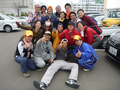 Volunteering in Iwanuma