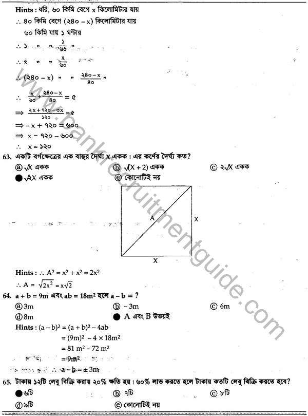 critical reasoning questions and answers for bank exam pdf