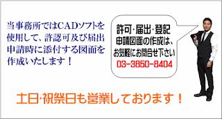 http://huuzoku.client.jp/4.html