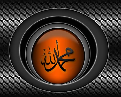 [Resim: Muhammed-ve-Allah-Yazili-button-tasarim-turuncu.png]