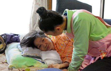 Lowongan Kerja Perawat Panjti Jompo di Taiwan - Info hubungi Ali Syarief di 0877-8195-8889 - 081320432002 - 085724842955 - 089681867573