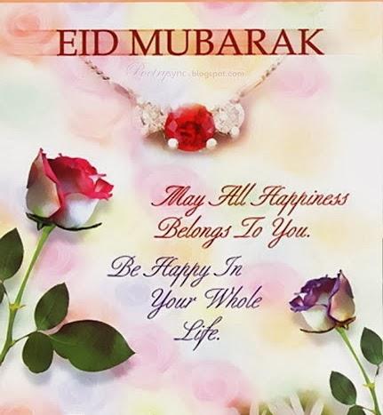 Eid mubarak greeting cards and wallpaper happiness style tagseid mubarak greeting cards and wallpaperwish eid mubarakfacebook cover piceid messageseid greetingseid wallpaper2014 eid mubarakeid smstexteid m4hsunfo