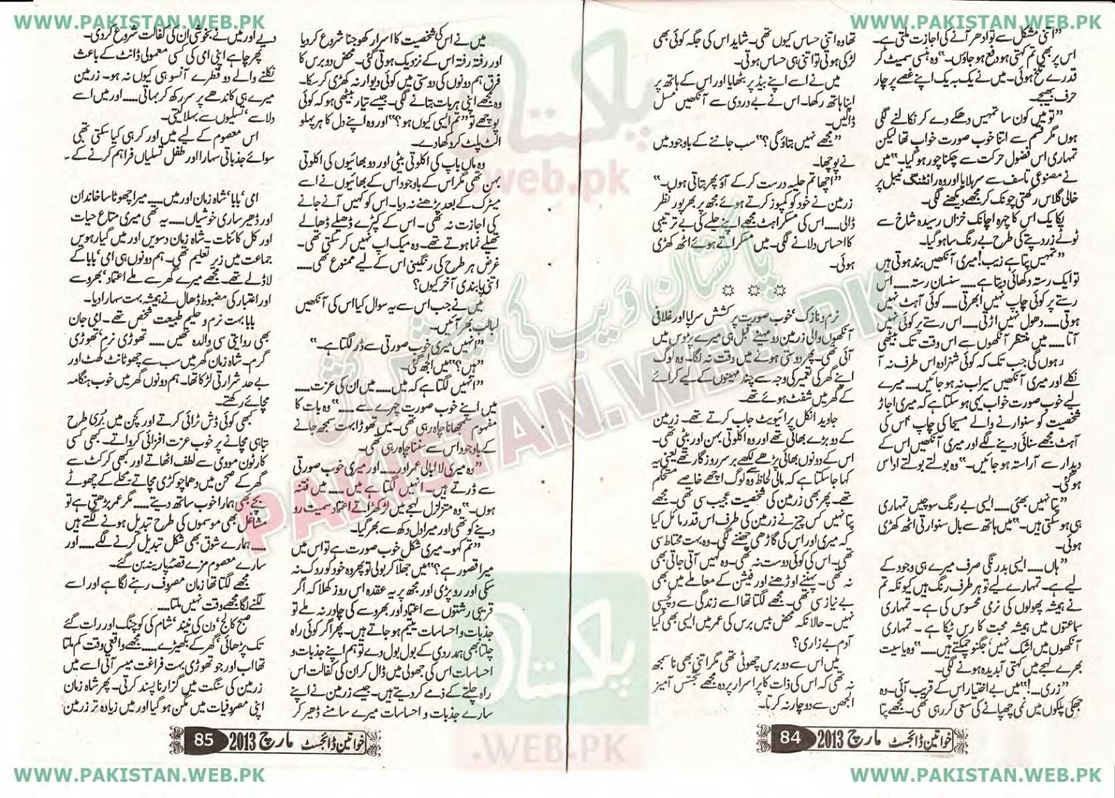 Kitab Dost: Khamyaza novel by Rashk e Habiba Online Reading