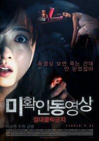 Phim Cú Click Định Mệnh - Don&#39t Click