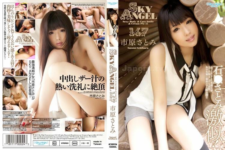 SKY-237 Satomi Ichihara Vol.147
