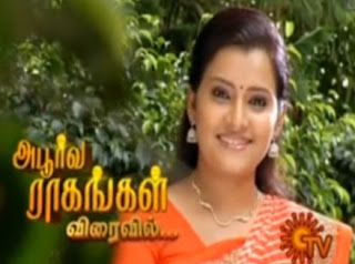 Apoorva Raagangal,09th August 2016,Watch Online Apoorva Raagangal Serial,Sun Tv Serial,09-08-2016,Episode 300