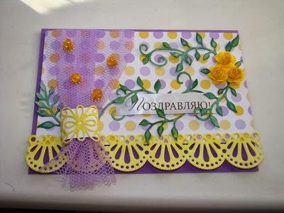 весна открытка день рождения