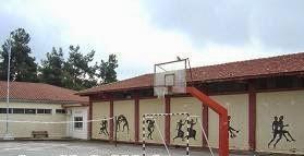 Το σχολείο που διδάσκω.