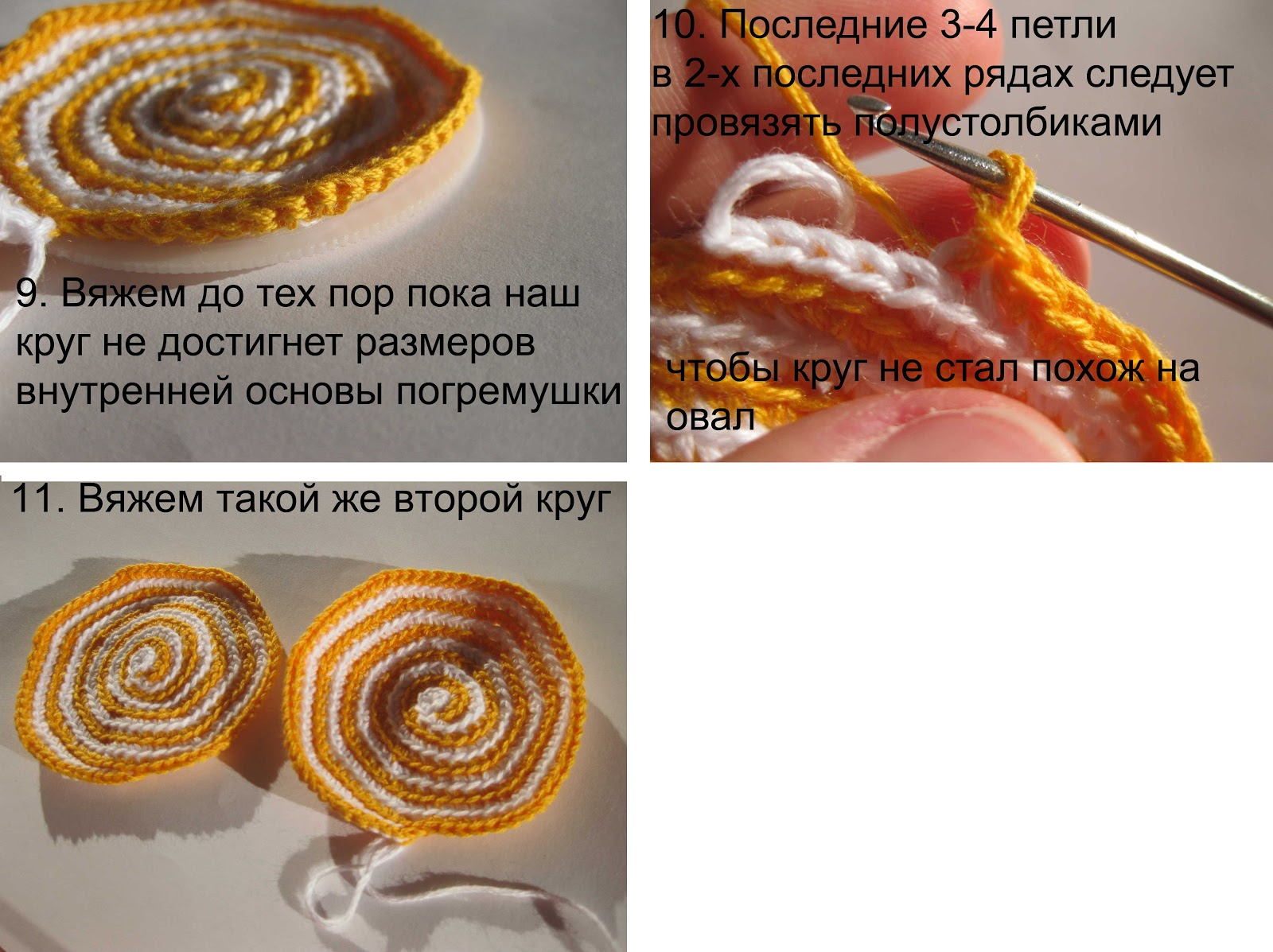 МК и идеи по вязанию спицами и крючком ВКонтакте 20