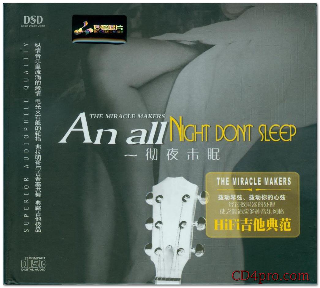 4 Cd Guitar H U00f2a T U1ea5u Hay Nh U1ea5t M U1ecdi Th U1eddi  U0110 U1ea1i Chen Xiao Ping