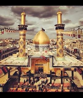 Roza Hazrat Imam Hussain a.s.