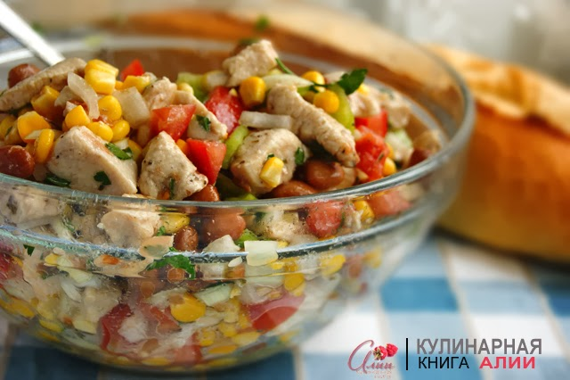 638 салат с фасолью кукурузой курицей