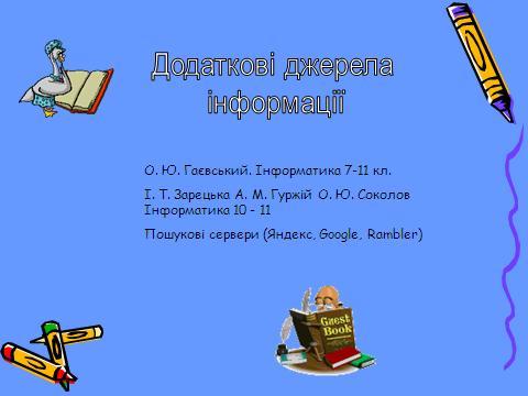 Опубліковано ольга мінаєва о 00 10