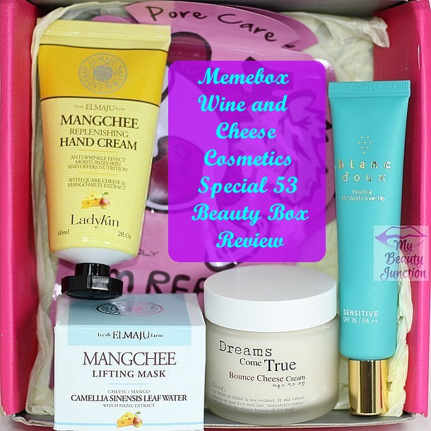 Memebox Special 53 Wine and Cheese Cosmetics review, unboxing