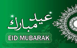 Eid Mubark Background Wallpapers