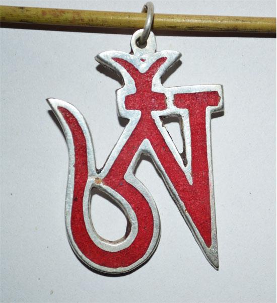 Tibetan Handloom Tibetan Om Symbol Pendant