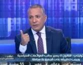 برنامج على مسئوليتى مع أحمد موسى حلقة  الثلاثاء 3-3-2015