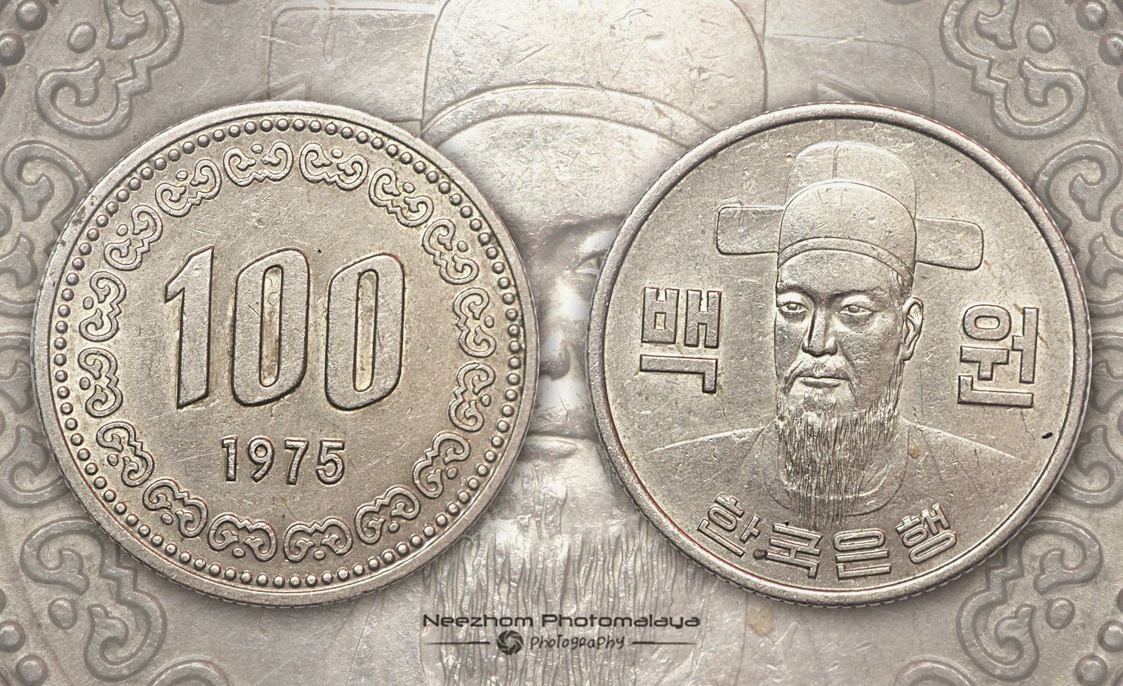 South Korea coin 100 Won 1975