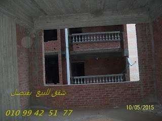 شقق للبيع فى فيصل بالتقسيط  Apartments for sale in Faisal Baltaksyt