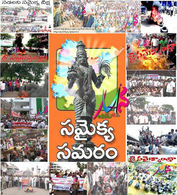 Telugu Thalli