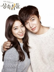 "New drama ""THE HEIR'S"""
