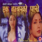Ek Number Ko Pakhe 1999 Nepali Movie Watch Online