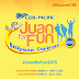 Cebu Pacific's Juan for Fun Backpacker Challenge 2015 for students is back
