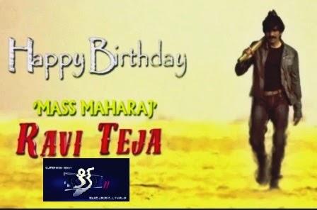 Ravi Teja Kick-2 Teaser Surender Reddy