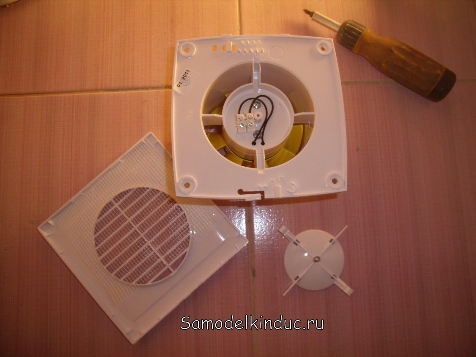 Как улучшить вентиляцию: правильная установка вытяжного 98