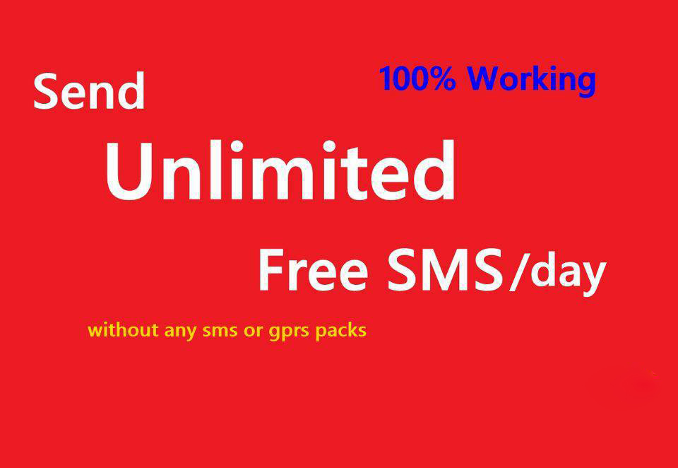 CSE COMMANDERS: Send Unlimited Free SMS from your mobile ...